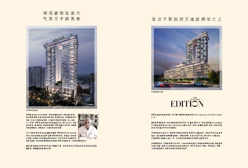 Boulevard-88-Mandarin-1-800x543.jpg