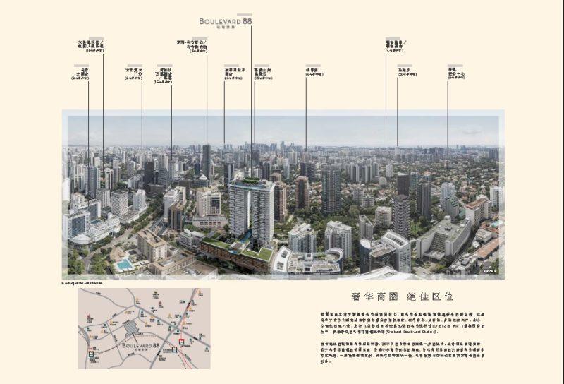 Boulevard-88-Mandarin-2-800x544.jpg